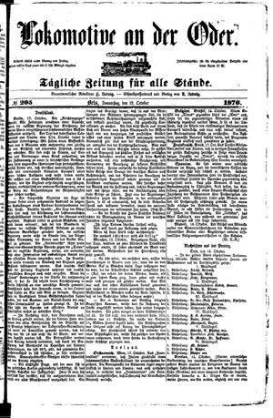 Lokomotive an der Oder vom 19.10.1876