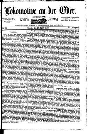 Lokomotive an der Oder vom 16.04.1878