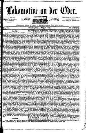 Lokomotive an der Oder vom 04.08.1878