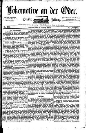 Lokomotive an der Oder vom 18.08.1878