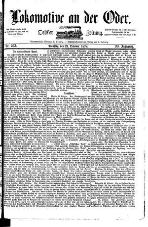 Lokomotive an der Oder vom 29.10.1878