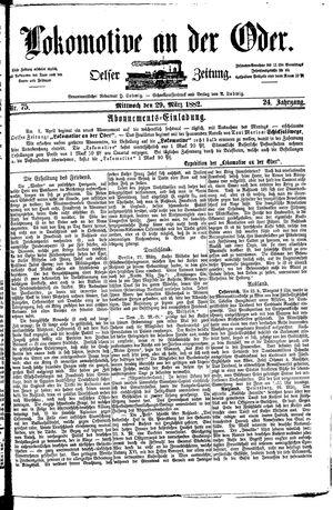 Lokomotive an der Oder vom 29.03.1882