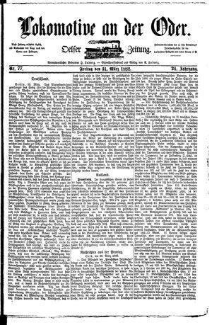 Lokomotive an der Oder vom 31.03.1882