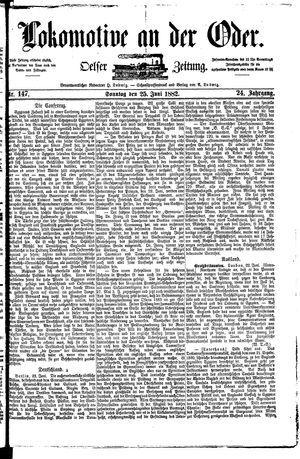 Lokomotive an der Oder vom 25.06.1882
