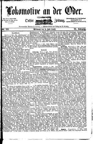 Lokomotive an der Oder vom 05.07.1882