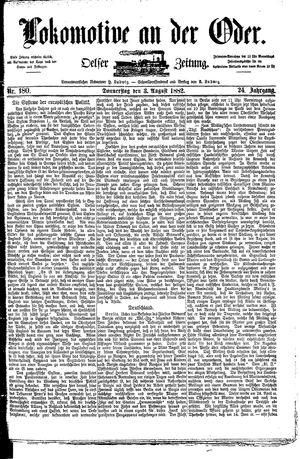 Lokomotive an der Oder on Aug 3, 1882