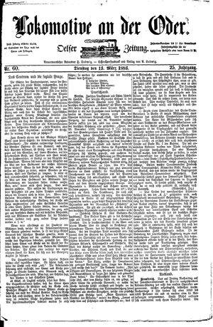 Lokomotive an der Oder vom 13.03.1883