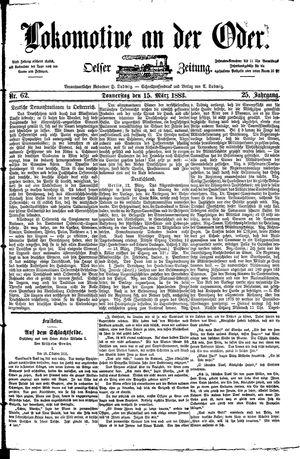 Lokomotive an der Oder vom 15.03.1883