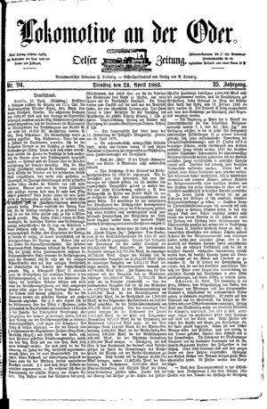 Lokomotive an der Oder vom 24.04.1883