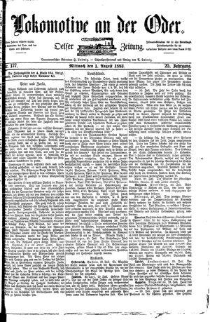 Lokomotive an der Oder vom 01.08.1883