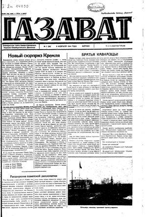 Gazavat vom 09.02.1944