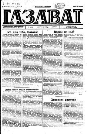 Gazavat vom 24.03.1944