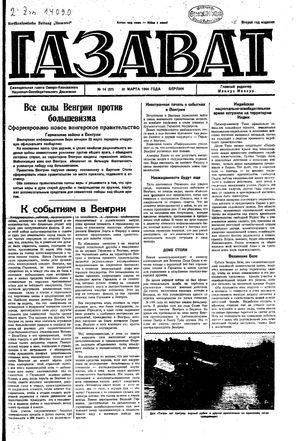 Gazavat vom 31.03.1944