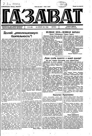 Gazavat vom 28.04.1944