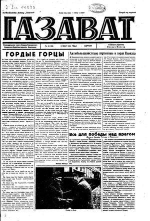 Gazavat vom 05.05.1944