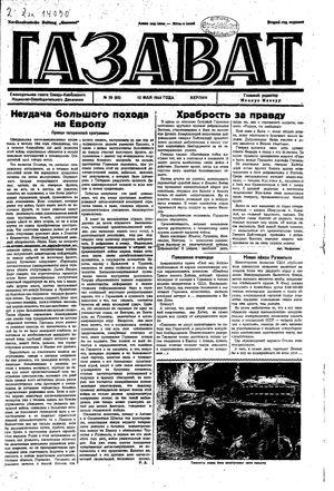 Gazavat vom 12.05.1944