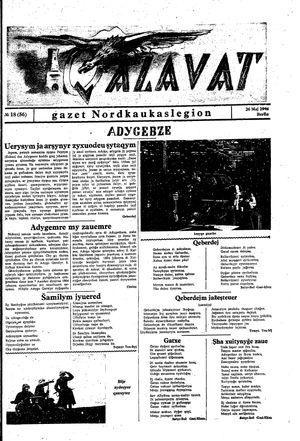 Gazavat on May 26, 1944