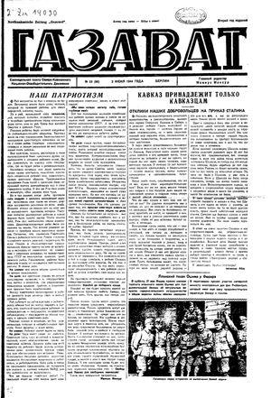 Gazavat vom 02.06.1944