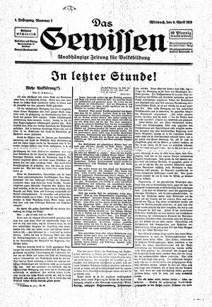 Gewissen vom 09.04.1919