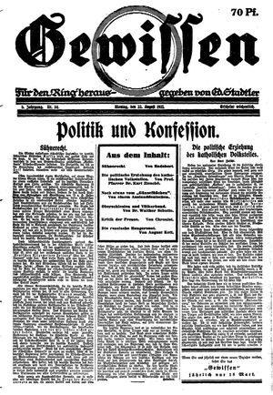 Gewissen vom 22.08.1921