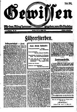 Gewissen vom 29.08.1921
