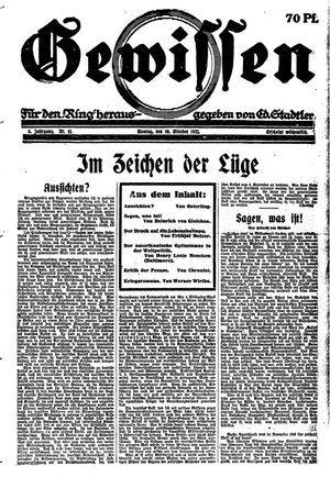 Gewissen vom 10.10.1921