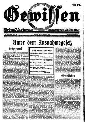 Gewissen vom 17.10.1921
