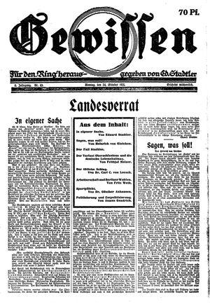 Gewissen vom 24.10.1921