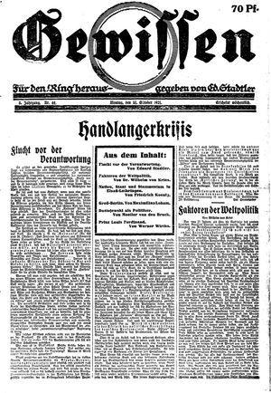 Gewissen vom 31.10.1921