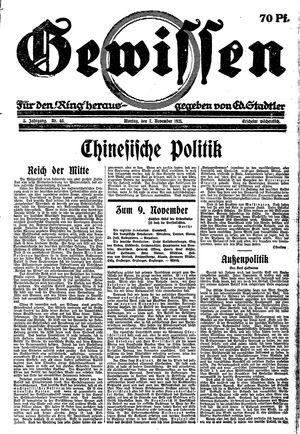 Gewissen vom 07.11.1921