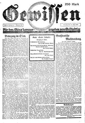 Gewissen vom 21.05.1923