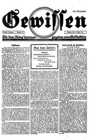 Gewissen vom 10.03.1924
