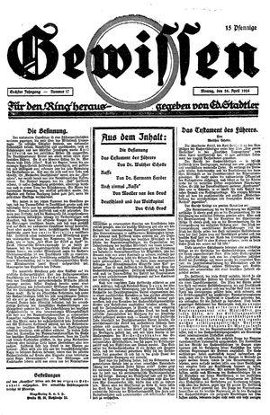 Gewissen vom 28.04.1924