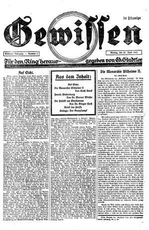Gewissen vom 27.04.1925