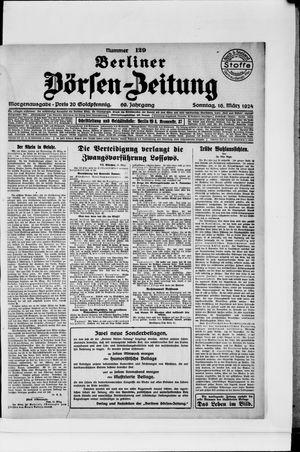 Berliner Börsen-Zeitung vom 16.03.1924