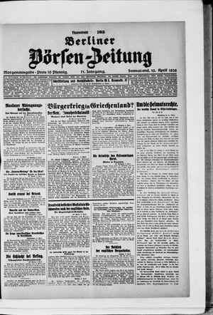 Berliner Börsen-Zeitung vom 10.04.1926
