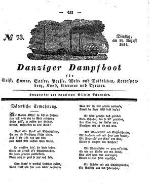 Danziger Dampfboot für Geist, Humor, Satire, Poesie, Welt- und Volksleben, Korrespondenz, Kunst, Literatur und Theater vom 19.08.1834