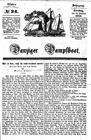 Danziger Dampfboot für Geist, Humor, Satire, Poesie, Welt- und Volksleben, Korrespondenz, Kunst, Literatur und Theater vom 25.02.1851