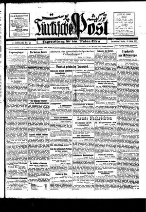 Türkische Post vom 13.02.1927