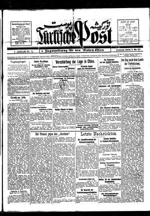 Türkische Post vom 15.03.1927