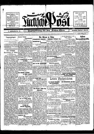Türkische Post vom 17.03.1927