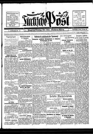 Türkische Post vom 20.03.1927