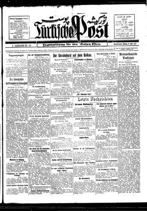 Türkische Post vom 21.03.1927