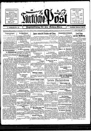 Türkische Post vom 31.03.1927