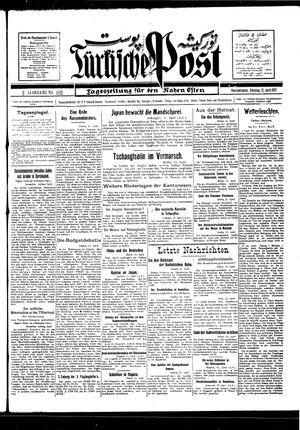 Türkische Post vom 12.04.1927