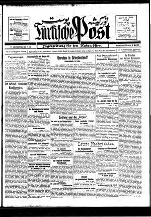 Türkische Post vom 18.05.1927