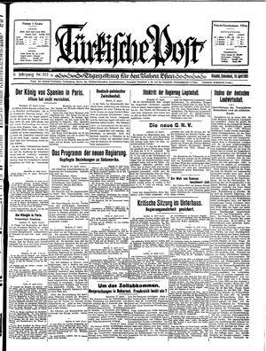 Türkische Post vom 18.04.1931