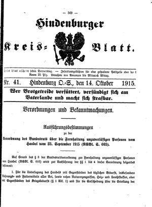 Zabrzer (Hindenburger) Kreisblatt vom 14.10.1915