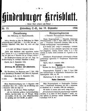 Zabrzer (Hindenburger) Kreisblatt vom 19.09.1924