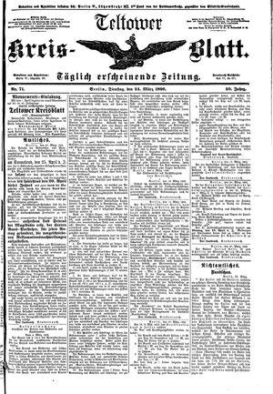 Teltower Kreisblatt vom 24.03.1896